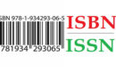 Request for ISBN/ISSN