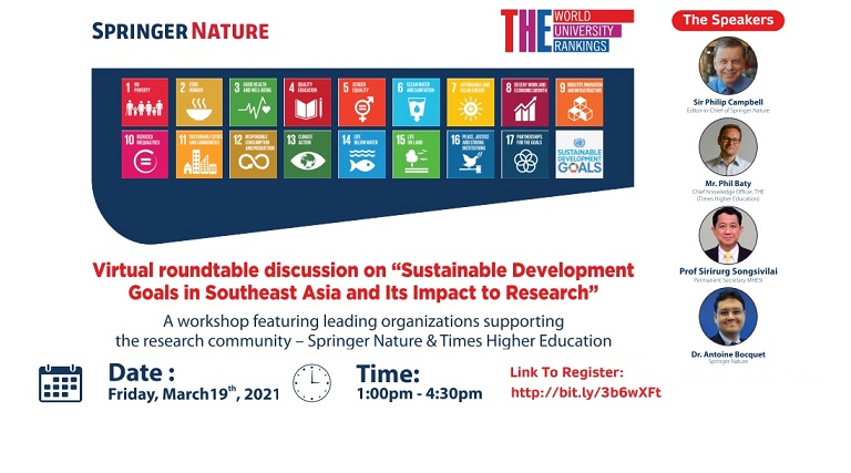Virtual Roundtable Discussion: SDG (19 March 2021)